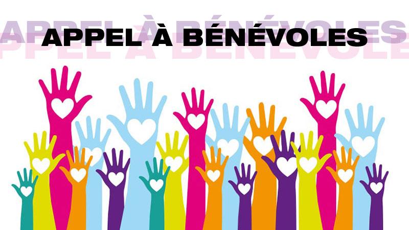 Appel à Bénévoles